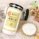 純薏仁粉 無糖100%純天然  罐裝附木勺【菓青市集】