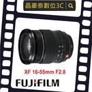 FUJIFILM XF 16-55mm F2.8 R LM WR(公司貨) XF 富士 FUJI 晶豪泰 實體店面台南高雄