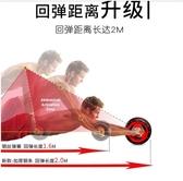 健腹輪 男專業練腹肌滾輪自動回彈健身器材運動家用運動捲腹腹肌輪YYJ【免運快速】