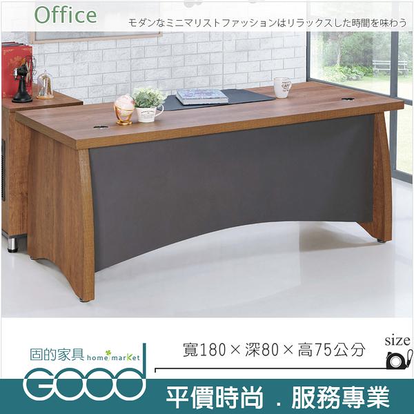 《固的家具GOOD》143-10-AA 柚木雙色6尺辦公主桌【雙北市含搬運組裝】