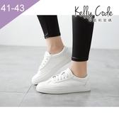 大尺碼女鞋-凱莉密碼-女神厚底款逛街百搭綁帶小白鞋休閒鞋4cm(41-43)【BW962】白色