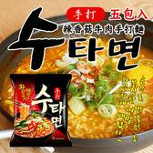 韓國 辣香菇牛肉風味手打麵 (五包入) 600g 辣香菇牛肉麵 手打麵 泡麵 拉麵 韓國泡麵 消夜