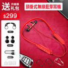 藍芽耳機 無線運動5.0雙耳跑步掛耳式適用vivo蘋果oppo華?手機安卓 4色