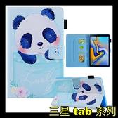 【萌萌噠】三星 Galaxy Tab A7 Lite (8.7吋) T220/T225 卡通彩繪熊貓咪 全包軟邊 磁扣 插卡 平板電腦皮套