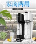 氣泡水機 樂創小米氣泡水機蘇打水機氣泡機打氣自制制作碳酸飲料打氣機家用 LX 8月驚喜價