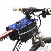 騎行包自行車包山地車包車前包機車包大馬鞍包上管包騎行裝備防水罩 DJ8628【宅男時代城】