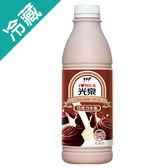 光泉巧克力調味乳936ml【愛買冷藏】