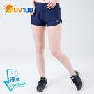 UV100 防曬 抗UV-涼感彈力運動/戲水短褲-女