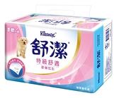舒潔拉拉炫彩抽取式衛生紙 110抽8包入