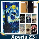 SONY Xperia Z3+ Plus E6553 彩繪風景保護套 簡約側翻皮套 油畫塗鴉 支架 插卡 錢夾 手機套 手機殼
