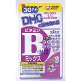 DHC維他命B群(30日份)【康是美】