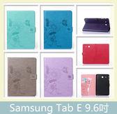 Samsung 三星 Tab E 9.6吋 (T560) 蝴蝶花皮套 磁吸 插卡 支架 皮套 全包 平板皮套 平板殼 保護殼 外殼