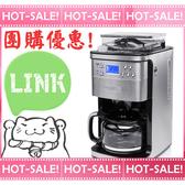 《團購優惠+贈咖啡豆》Princess 249406 荷蘭公主 新款全自動智慧型可調控出水量 美式咖啡機