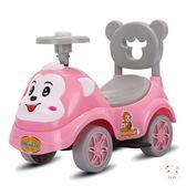 兒童扭扭車帶音樂男女寶寶滑行車1-3歲四輪玩具妞妞車搖擺溜溜車XW(1件免運)