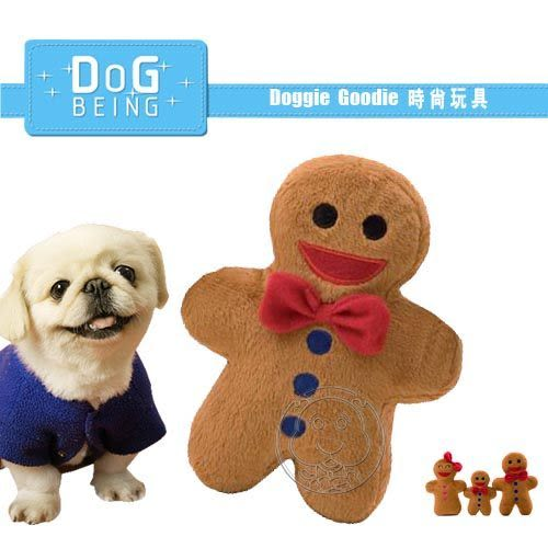【 培菓平價寵物網 】《Doggie Goodie》時尚寵物絨毛玩具‧22cm薑餅人家族Daddy