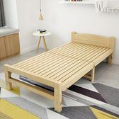 折疊床單人床成人簡易實木午休床午睡家用木板辦公室雙人鬆木小床DF【聖誕節交換禮物】
