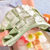 硅膠做冰塊模具家用凍冰格冰箱方形制冰盒帶蓋雪糕磨具冰棒輔食盒歐歐流行館