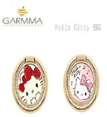 光華商場。包你個頭【GARMMA】 Hello Kitty 指環支架 三麗鷗 正版授權