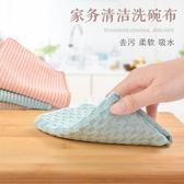 繽紛聖誕 抹布擦桌布吸水不掉毛加厚廚房清潔毛巾家具百潔布不沾油擦洗碗布