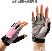 健身手套女半指運動護腕引體向上護手套男健身房器械訓練瑜伽防滑 3C優購
