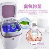 迷你洗衣機小型嬰兒童寶寶單筒桶臭氧除菌帶洗瀝 YXS 娜娜小屋