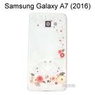 施華洛世奇彩鑽透明軟殼 [天鵝戀] Samsung A710Y Galaxy A7 (2016)