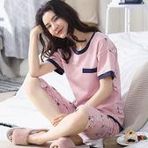 純棉睡衣女夏短袖七分褲正韓公主風全棉家居服兩件套夏季薄款套裝   任選一件享八折