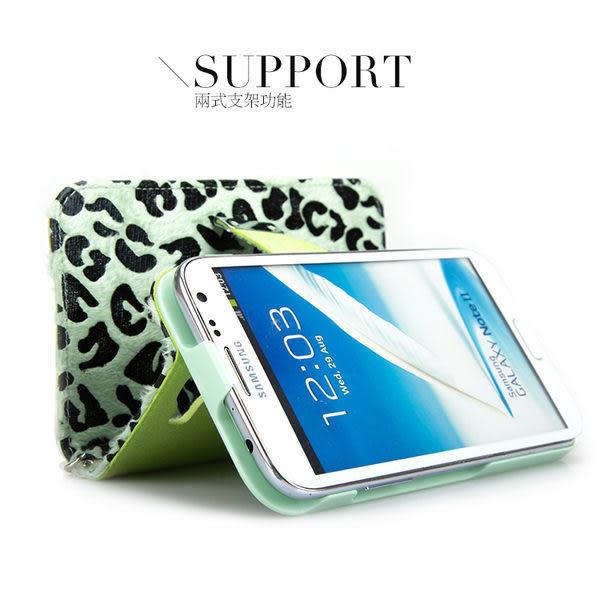 note 2 免運+任二件$900 三星note 2 / iphone5 豹紋系列 三星N7100手機套支架皮套
