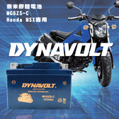 【DYNAVOLT 藍騎士】MG5ZS-C 機車電瓶 機車電池
