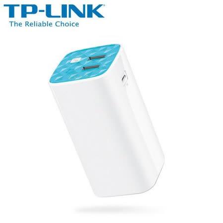 TP-LINK TL-PB10400(TW) 10400mAh Power Bank 行動電源