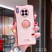 華為mate30手機殼創意時鐘指環支架mate30pro女款por