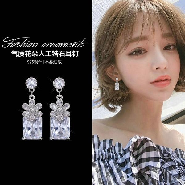【免運到手價$98】人造水晶花朵耳環女韓國個性時尚方形幾何耳墜名媛氣質耳釘
