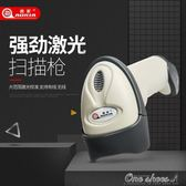 AK-818激光條碼掃描槍 二維碼紅光支付掃描槍 超市掃槍掃碼器  one shoes