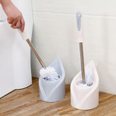 創意素色馬桶刷套裝衛生間清潔刷廁所無死角刷子長柄軟毛潔廁刷子