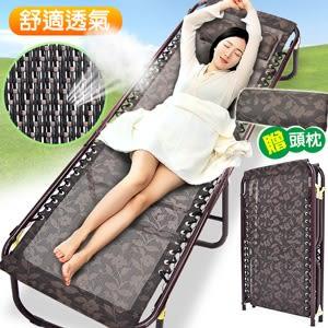 透氣無重力折疊床.行軍床看護床.簡易床萬年床.摺疊床折合床摺合床.二折床行動床.收納涼椅睡椅