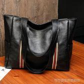 托特包 包包女超大容量女單肩包簡約時尚休閒百搭軟皮手提包大包