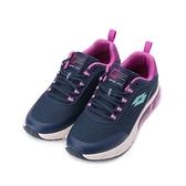 LOTTO SHINY 閃耀氣墊跑鞋 深藍紫 LT0AWR2686 女鞋