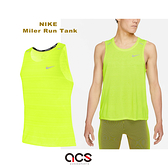 Nike 背心 Miler Run Tank 男 螢光黃 跑步 無袖 快乾 透氣 反光【ACS】 CU5983-702