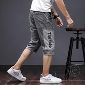 夏季七分牛仔褲男韓版鬆緊腰寬鬆哈倫束腳7分短褲薄款【小酒窩】