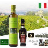 特羅法蘭斯坎L'ITALIANO特級冷壓初榨橄欖油 +黃金巴薩米克醋 二入組