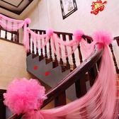 創意婚慶用品婚房裝飾拉花浪漫結婚婚禮扶手樓梯場景布置紗幔紗球   晴光小語