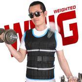 磁能男負重背心跑步運動訓練鉛塊鋼板調節隱形沙袋馬甲套裝沙衣 QQ26854『MG大尺碼』