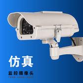模擬攝像頭新款太陽能模擬攝像機免電池模擬模型攝像機假監控攝像頭防雨 小明同學