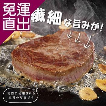 勝崎生鮮 日本A4純種黑毛和牛雪花嫩肩牛排2片組 (200公克±10%/1片)【免運直出】