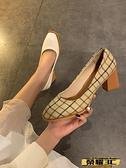 高跟鞋 單鞋女2021年春季新款韓版百搭晚晚風溫柔鞋粗跟設計感小眾高跟鞋   【榮耀 新品】