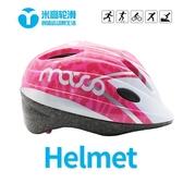 米高沙巴K7輪滑頭盔兒童溜冰平衡車自行車滑板運動可調防護安全帽