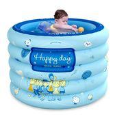 游泳池 嬰兒游泳池家用保溫小孩新生兒童泳池充氣寶寶游泳桶加厚圓形-凡屋