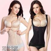 燃脂加強版排扣分體塑身背心束身衣收腹衣美體衣 女塑形衣塑身衣