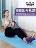 仰臥起坐器 腳蹬捲腹拉力神器肚子仰臥起坐輔助瑜伽器材家用彈力繩 遇見初晴