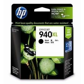 C4906AA  HP 940XL 原廠高容量黑色墨水匣 適用 8000/8500W